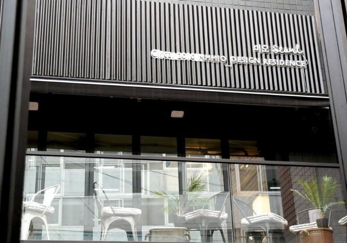MMMIO II Design Residence Seoul  沒有設計文旅