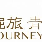 Journey Hostel 掘旅青年旅舍