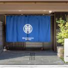 Kyoto Sanjo Ohashiホテル京都三条大橋