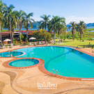 Boathouse Paradise Resort