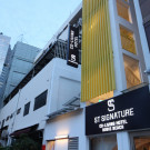 ST Signature Bugis Beach, max 8 hours stay between 11AM and 5PM