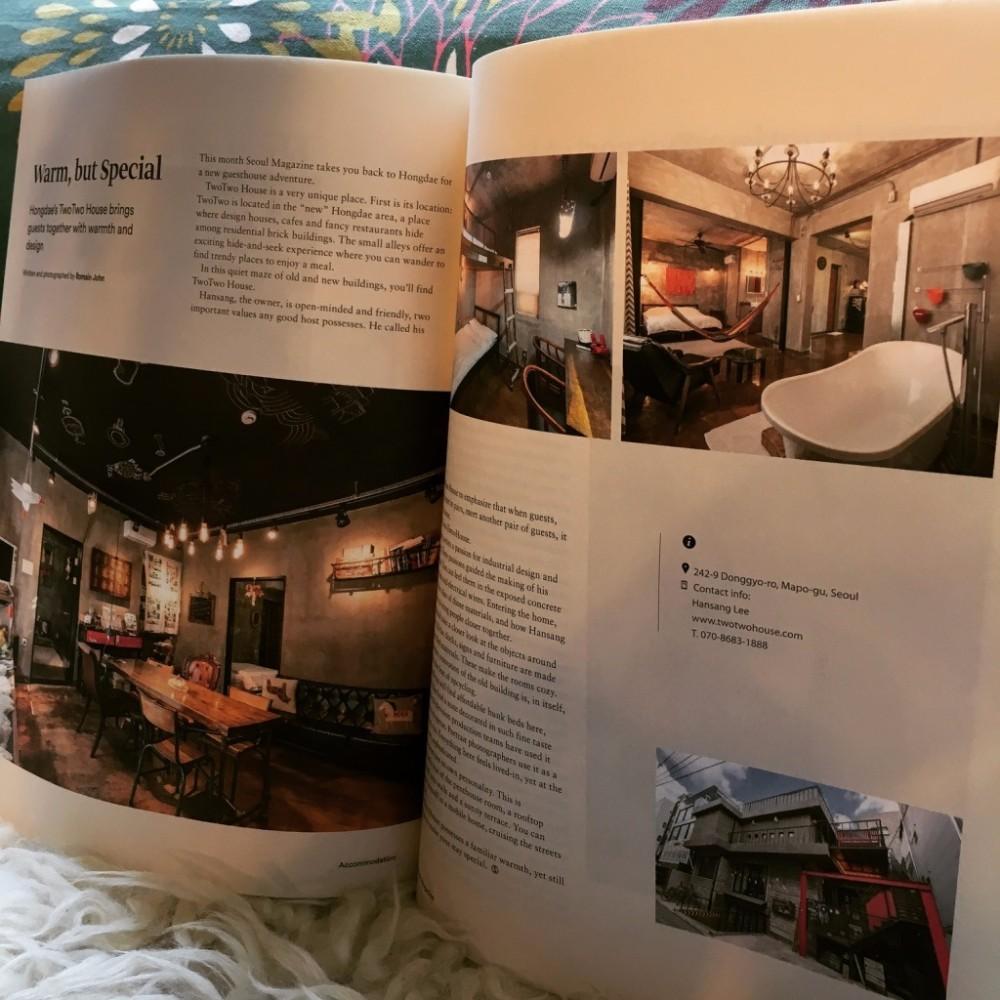 TwoTwo House - Mapo-gu, 대한민국 - Best Price Guarantee